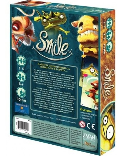 Настолна игра за деца Smile