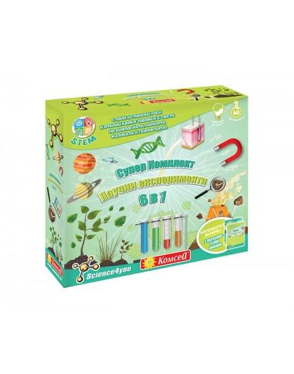 Образователна игра за деца • Супер комплект, научни експерименти 6в1