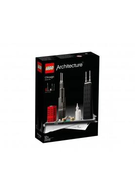 Лего Архитектура 21033 - Чикаго Lego Architecture