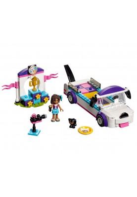 LEGO Friends 41301 - Парад за кученца