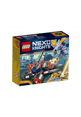 Лего Нексо Найтс 70347 - Артилерия на кралската стража Lego Nexo Knights