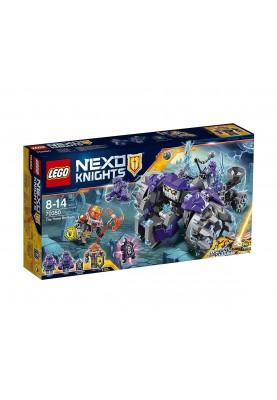 Лего Нексо Найтс 70350 - Трима братя Lego Nexo Knights
