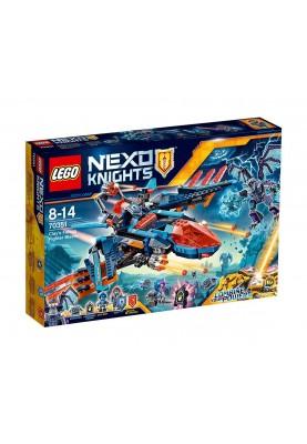 Лего Нексо Найтс 70351 - Бойният бластер на Clay Lego Nexo Knights