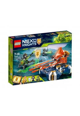 Лего Нексо Найтс 0072001 - Летящата машина за дуели на Lance