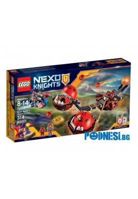Лего Нексо Найтс 70314 - Колесницата на господаря на зверовете Lego Nexo Knights