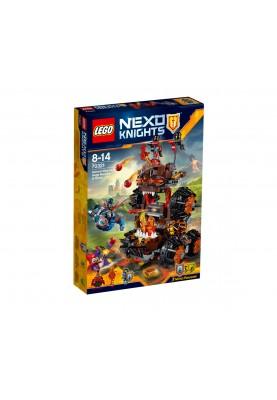 Лего Нексо Найтс 70321 - Гибелната обсадна машина на General Magmar Lego Nexo Knights