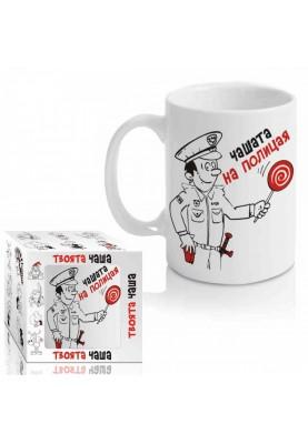Подарък за полицай - Чашата на полицая