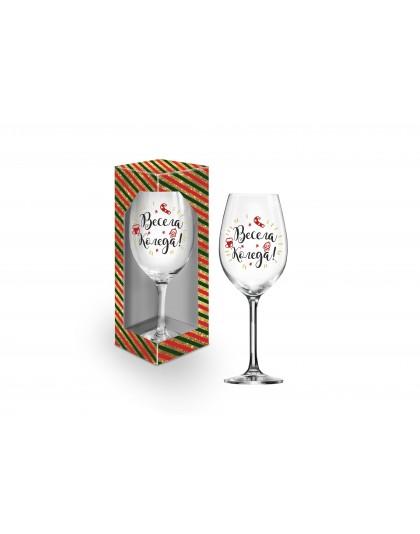 Подарък за Коледа за жена - Коледна чаша за вино