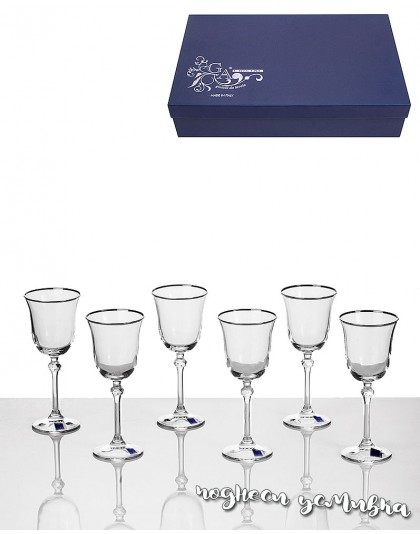 Set of 6 wine glasses GA Cristal Brigitta VM0401