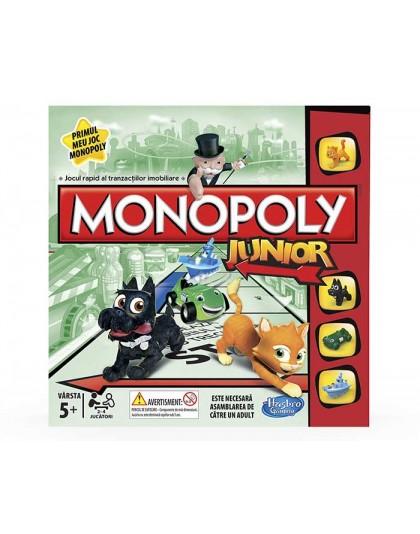 Монополи за деца