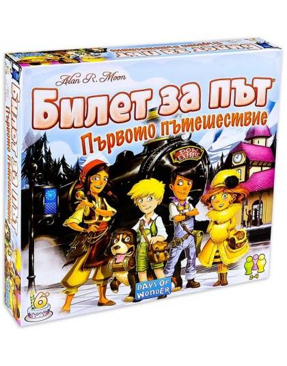 Настолна игра за деца Билет за Път
