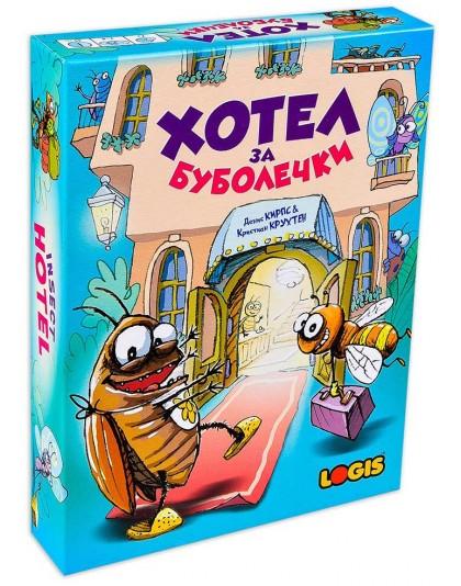 Настолна игра за деца Хотел за буболечки