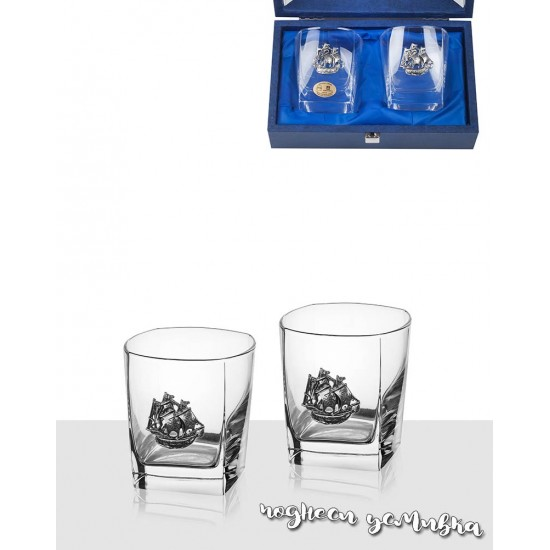 Комплект 2 чаши уиски Freitas & Dores F5498