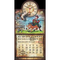 Оригинален подарък за ловец часовник с вечен календар