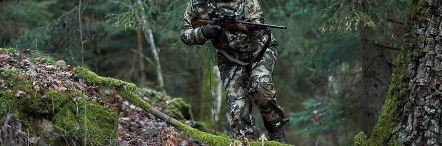 Подарък за ловец