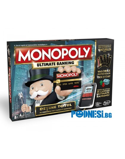 Монополи с кредитни карти Банкиране