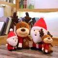 Коледни плюшени играчки