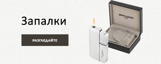 lighter for gift
